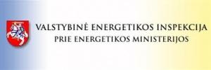 Valstybinė energetikos inspekcija prie Energetikos ministerijos